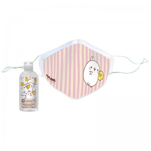 Molang Stripes reusable face mask + hydroalcoholic gel 100ml
