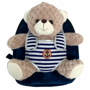 Hug Me backpack with Bear plush toy 28cm