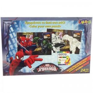 Marvel Spiderman colouring puzzle 24pcs