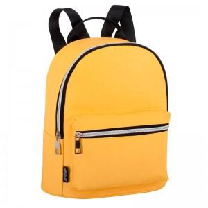 Perona City Mustard backpack 27cm