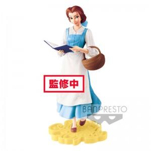 Disney Belle Beauty and the Beast figure 22cm
