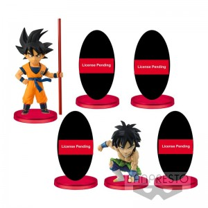 Dragon Ball Super Movie World Collectable vol 1 assorted figure 7cm
