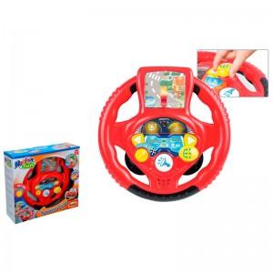 Motion Fun steering wheel