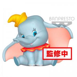 Fluffy Puffy Disney Dumbo figure 9cm