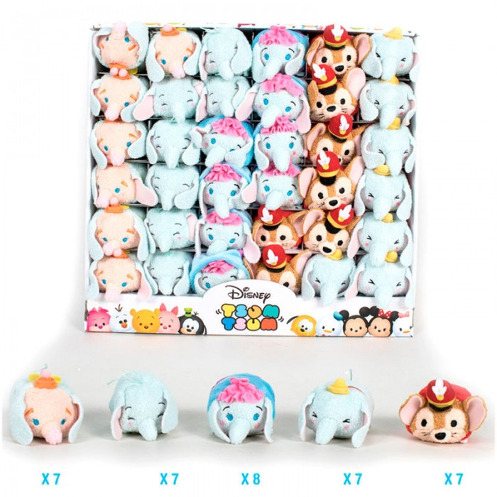 Disney Dumbo Tsum Tsum assorted plush toy 8cm