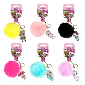 LOL Surprise assorted pompom keychain