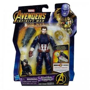 Marvel Avengers Captain America figure