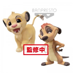 Disney The Lion King Simba & Timon Fluffy Q Posket set figures