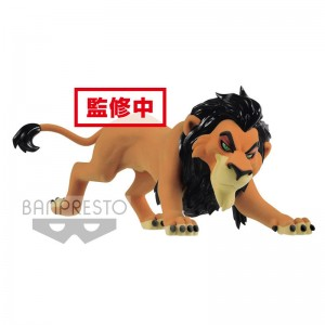 Disney The Lion King Scar Fluffy Q Posket figure