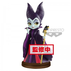Disney Sleeping Beauty Maleficent Q Posket figure
