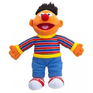 Sesame Street Bert plush toy 30cm