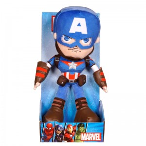 Marvel Avengers Captain America Action plush toy 25cm