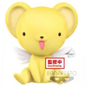 Cardcaptor Sakura Kero Fluffy Puffy figure 7cm