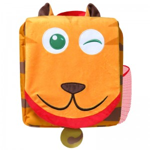 Bagoose Cat backpack 26cm